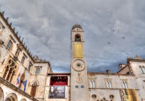 70th Dubrovnik summer festival